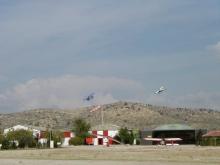 Aeródromo Villanueva del Pardillo 1