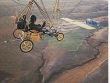Avión de escuela 1982